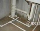 苏州专业水电维修水管漏水维修安装改造