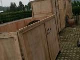 包装公司定做包装木箱木架 木托盘 广州番禺南村