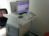 法国鹰眼人体功能扫描仪 鹰眼检测仪