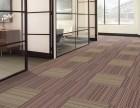 楼梯地毯满铺地毯走廊地毯酒店地毯会议室地毯方块地毯草坪地毯