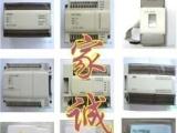 USB接口三菱伺服控制器J2S电缆U