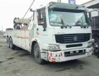 桂林汽车道路救援