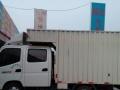 货车.面包车.商务车.带司机出租.搬家.货运.客运