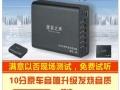 电脑调音DSP音频处理功放旋音之声品牌东莞厂家招商