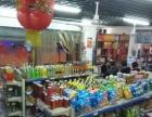 泾阳县黄金地段(福佳超市)低价转让