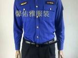 各省,安全监察标志服,安全监察制服,安监制服厂
