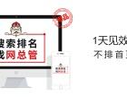 郑州网络推广公司有哪些