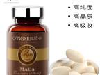 云南丽江玛卡微粉片玛卡厂家玛咖精片营养保健品批发代理加盟