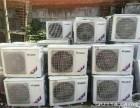 小越上门回收二手旧空调,小越专业回收各种空调,黄家埠空调回收