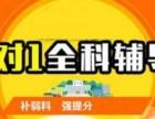 上海奉贤初二辅导,数学 语文 英语补习提高班