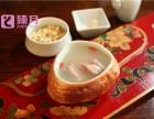 北京臻月小月子餐
