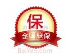 宁波容声冰箱-(各中心)%售后服务网站电话
