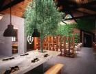 广州咖啡厅设计公司:咖啡厅的由来!