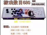单人双人家用格斗机97拳皇家用街机月光宝盒4S游戏机