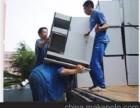 成都彭州搬家公司,空調移機企業搬家