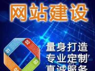 南昌地区网站建设软件开发微信公众号开发小程序开发