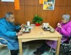 北京专业养老公寓 海淀区公立养老公寓