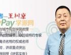 无锡上元在重磅邀请业界第一名师王树京授课一级建造师