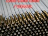 上海电力牌PP-R317焊条 R317耐热钢焊条