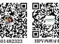 HPV代表什么?就是指子宫颈癌吗?