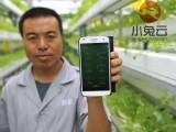 南宁小程序定制智慧农业商城软件开发平台
