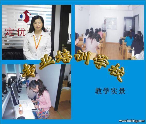 嘉定江桥英语培训学校 到定优教育学英语更实用