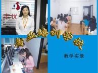 嘉定江桥英语培训班 江桥万达定优教育学生一对一培训