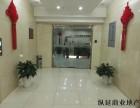 华源世界广场+高区198平米+精装修带4隔断+家具