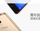 魅蓝3高配金色3G+32G