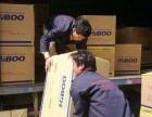 天津汉沽专业中小型搬家服务正规注册 服务周到