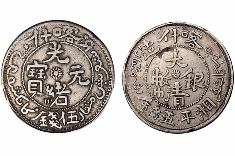 古董古玩古钱币交易正规交易流程