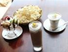 奶茶加盟需要什么