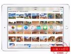 天津iPadpro分期办理哪些分期公司可以0首付