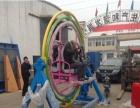 新型游乐设备三维太空环中型游乐设备郑州三星厂家