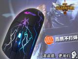 厂家直销时代风暴USB有线鼠标 游戏鼠标批发 彩色呼吸灯光电鼠标