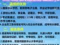 柳州函授教学点(成人高考)专、本科-报名地址、电话!