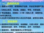 贵港函授教学点(成人高考)专、本科-报名地址、