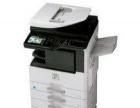 合肥爱普生打印机更换墨盒、色带及售后维修