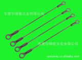 压不锈钢端子钢丝绳 5mm孔端子 不锈钢1.5mm钢丝绳