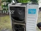 出售二手空调及回收