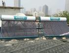 专业太阳能热水器销售
