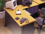 essen办公桌文件柜