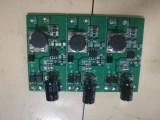 完美替代LN2552性能更佳高低亮爆闪车灯IC