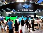 加盟超凡未来VR体验馆需要多少钱