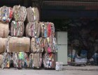 宁海县专业废纸回收 大量收购废品