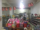 集美北部集中工业区超市转让