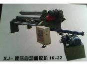 翻胶机(导胶机)专业供应商_厂家直供翻胶机(导胶机)供应厂家
