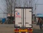 国五汽油冷藏车怎么卖,小型冷藏车厂家直销