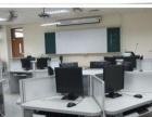 宜宾青岗计算机技术培训中心小班制