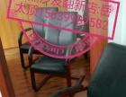 泰鼎沙发订做翻新软包店<本地>